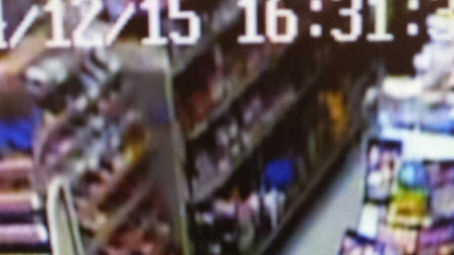 Manchester police looking for suspect involved in three Manchester robberies.