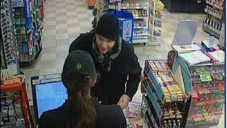 Somersworth Police looking for suspect who robbed a Cumberland Farms Thursday night.