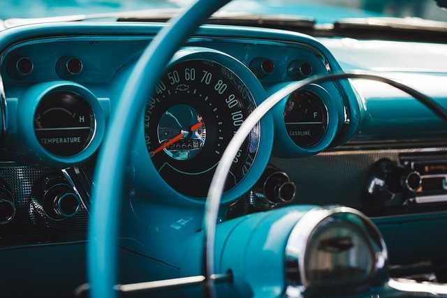 What was your first car?