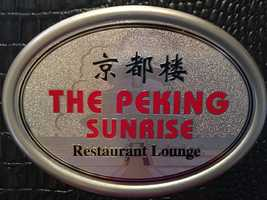 4. The Peking Sunrise in North Conway