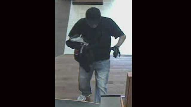 The FBI says this man robbed a Chase branch in Pompano Beach.
