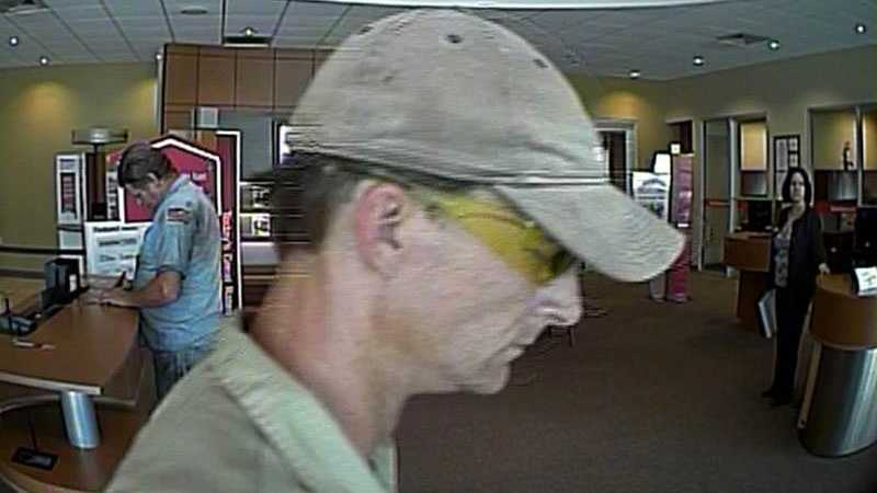 Detectives say this man robbed the Bank of America branch at the corner of Okeechobee Boulevard and Jog Road.