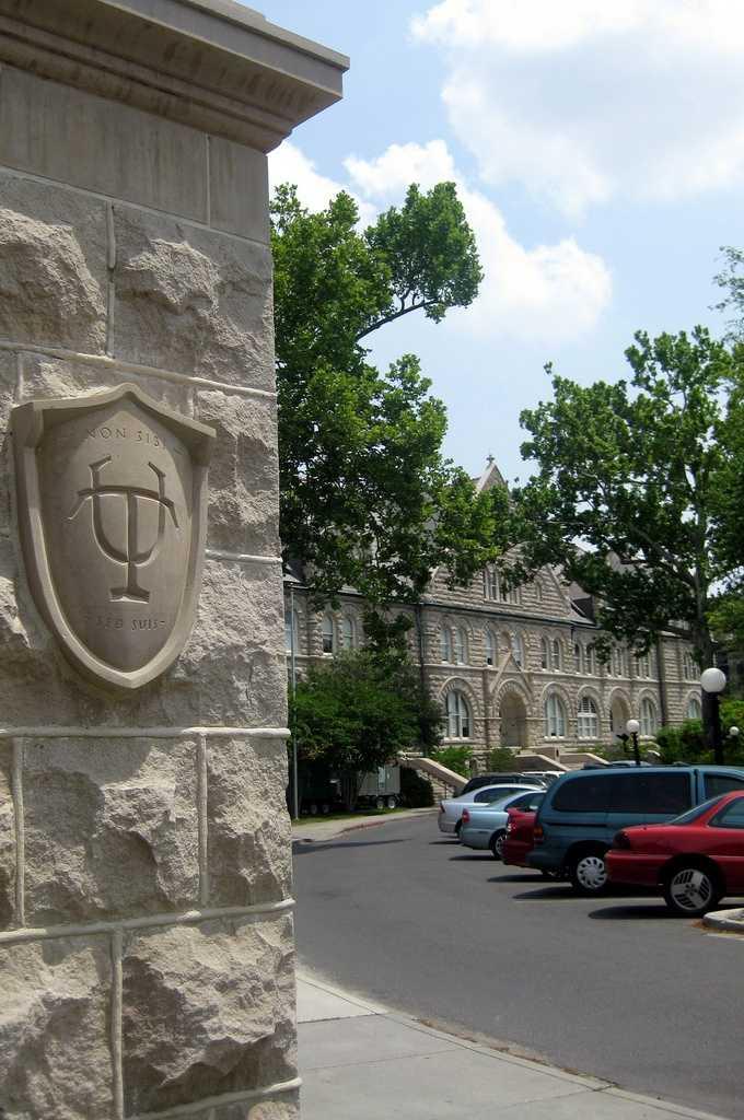 No. 15) Tulane University, New Orleans