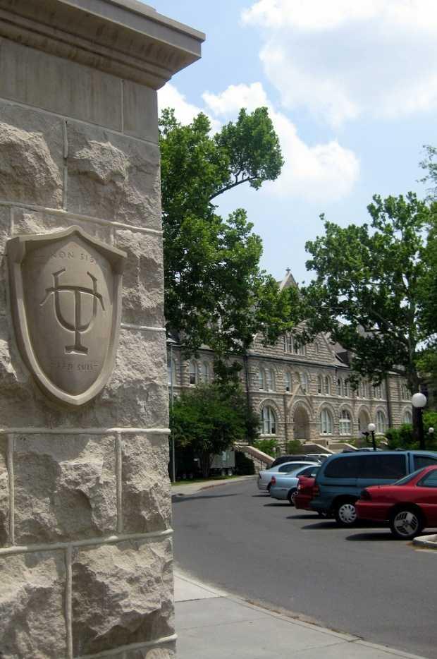 17) Tulane University, New Orleans