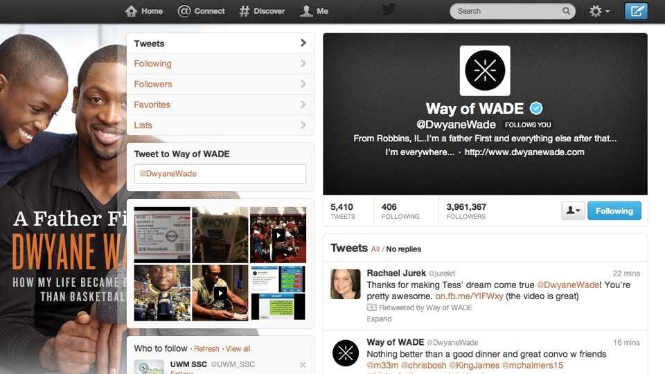 Dwyane Wade's Twitter page featuring a re-tweet of SUNY Plattsburgh Assistant Professor Rachael Jurek