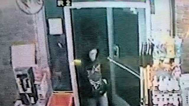 Police investigating armed robbery