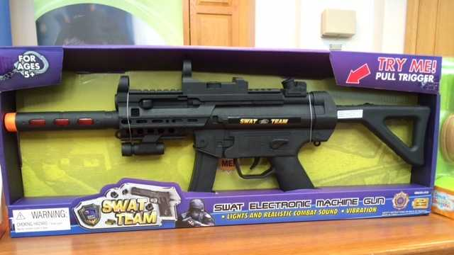 SWAT Electric Machine Gun -- Hazard -- Realistic toy weapon
