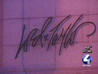 A Lord & Taylor department store was operating across the street from Saks in 1994. It has been closed for years.
