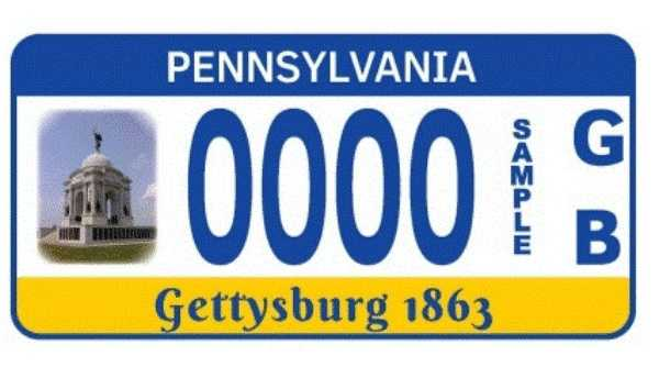 The Pennsylvania Monument registration plate is the newest addition to PennDOT's lineup of special fund license plates. It became available on Oct. 30, 2014. Proceeds go to the Veteran Trust Fund and will support the cleaning, repair and restoration of the Pennsylvania monuments by Gettysburg National Military Park.