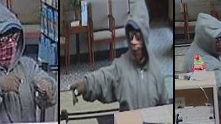 The Federal Bureau of Investigation Pittsburgh Division and Cranberry Township police are asking for the public's help identifying the unknown male responsible for robbing the First Niagara Bank on Rt. 19.
