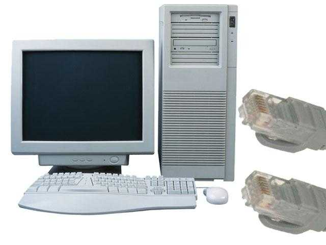 Desktop computers looked like this -- and they ran Windows 3.1. The Internet was not available to the public yet.
