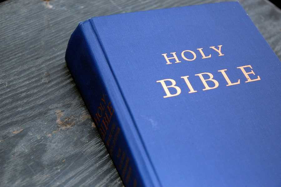 The Bible was adopted as the state book of Alabama in 1853.
