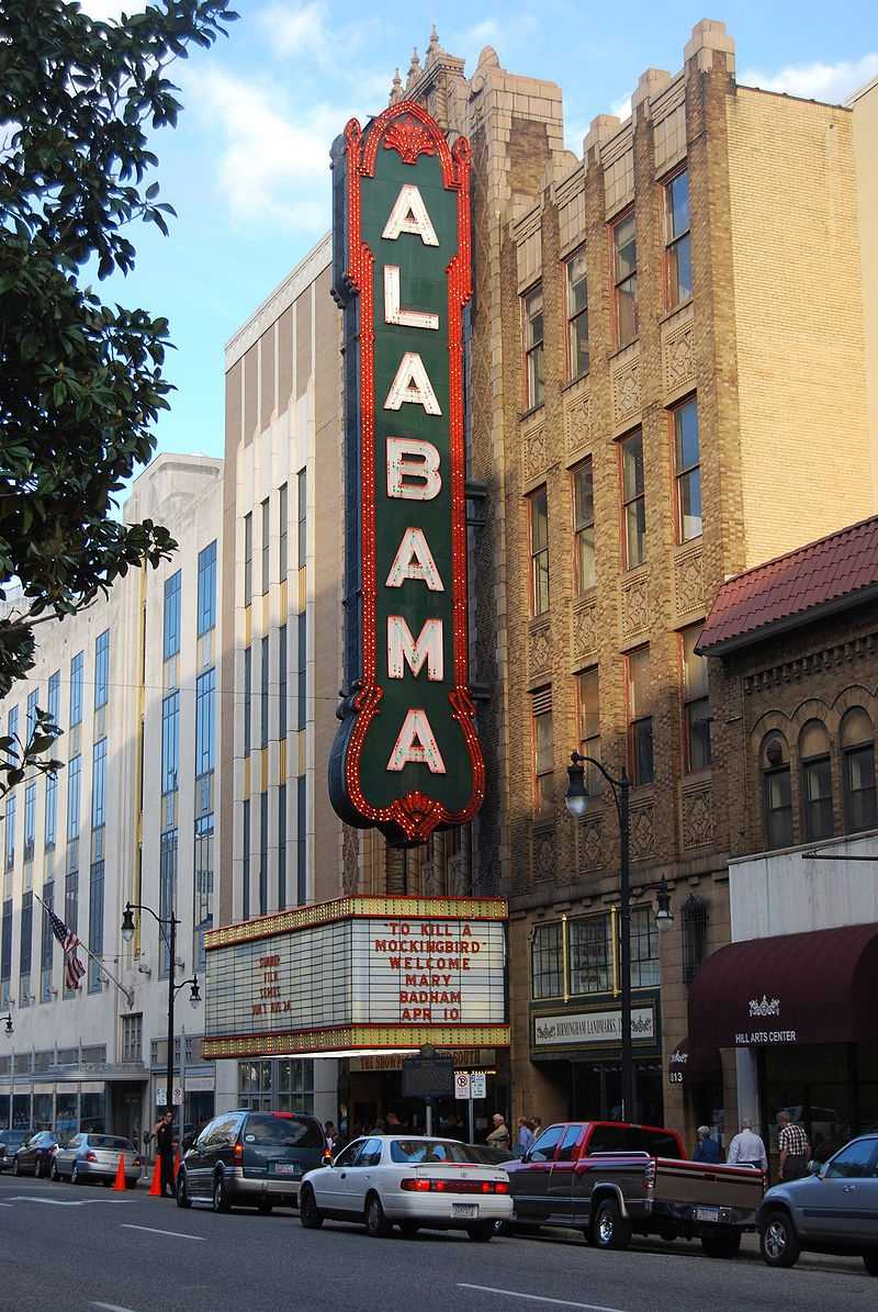 The Alabama Theatre for the Performing Arts was deemed the state historic theatre in 1993.