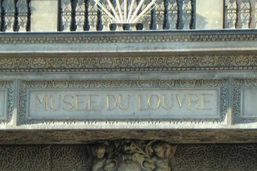 Musee Du Louvre -Louvre Museum in Paris, France