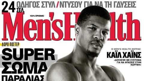Kyle Hines on the cover of Men's Health Greek version