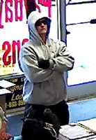Asheville police are looking for the man they say robbed the First Citizens Bank on Smoky Park Highway.