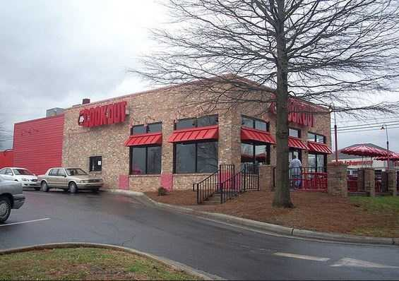 Cookout was founded in Greensboro by Morris Reaves. He is currently the owner of the company, with his son Jeremy Reaves serving asCEO. The company opened its first out-of-state store inSpartanburg,South Carolina, on July 30, 2010.