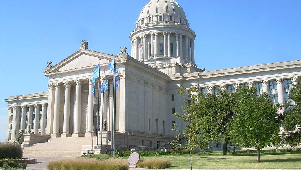Oklahoma State Capitol in Oklahoma City