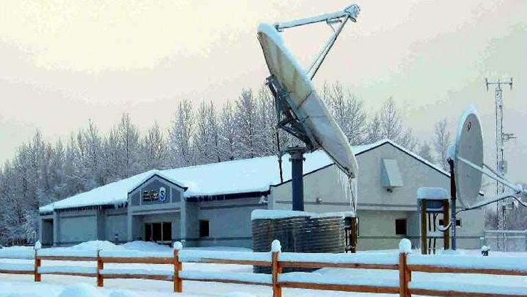 National Tsunami Warning Center in Palmer, Alaska