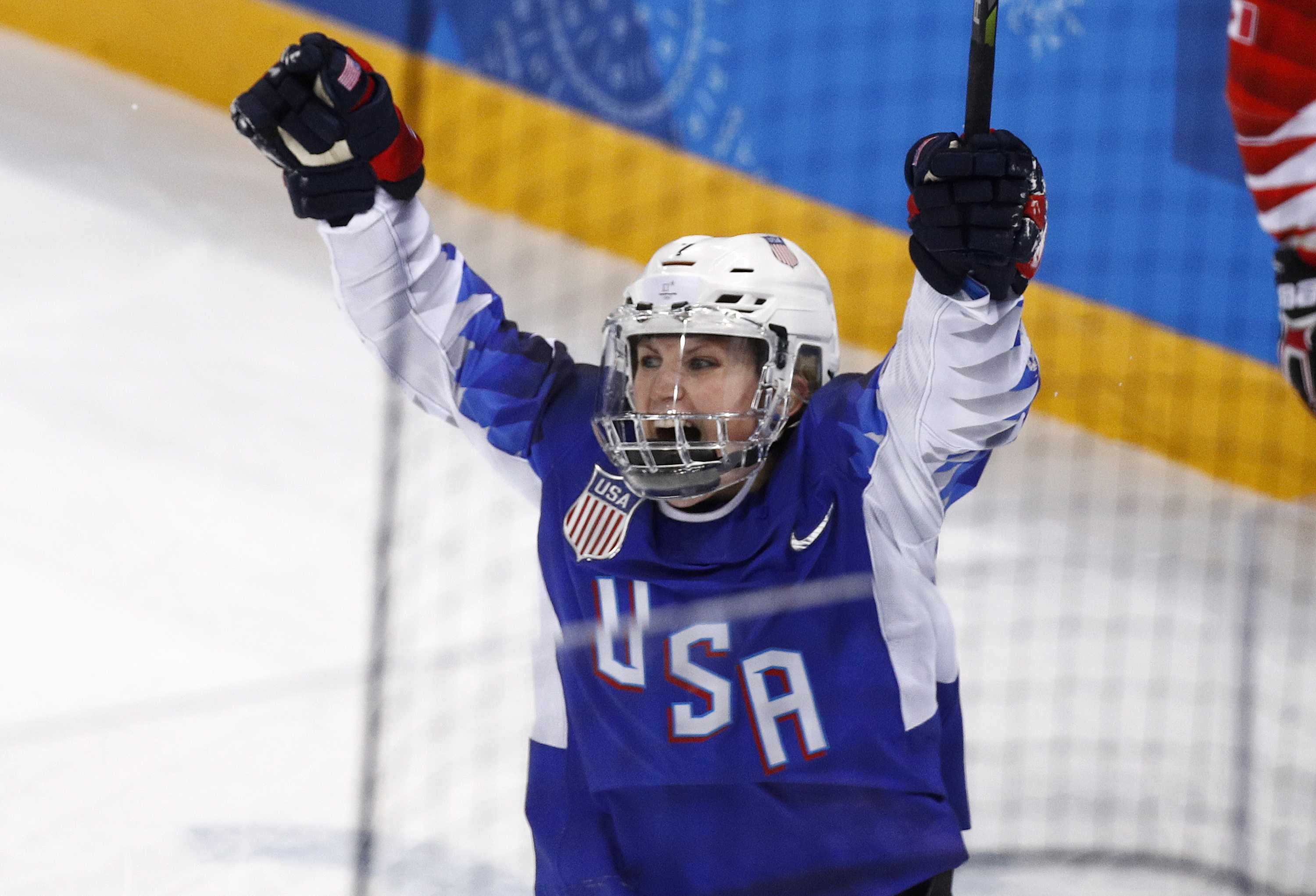 How to Watch Gold Medal Game