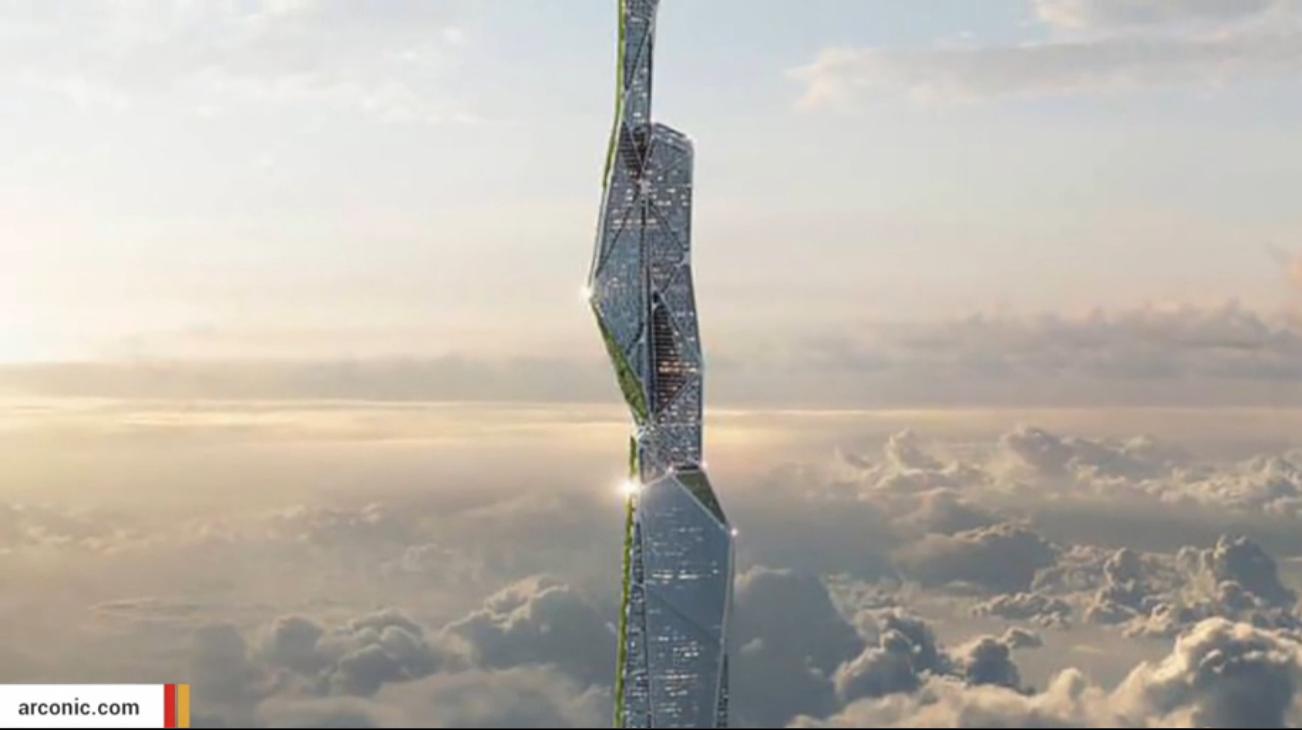 Arconic skyscaper