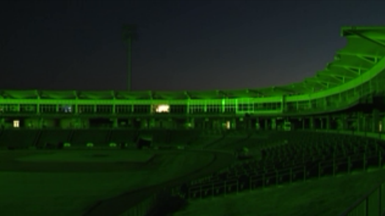 Arvest Ballpark Green Light For Vets