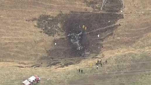 Concord plane crash