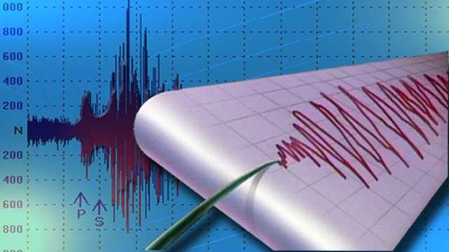 Swarm of earthquakes hits Salton Sea area