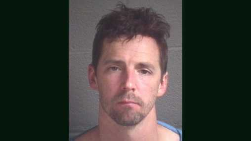 William Chadwick Ekre faces charges in connection with the stabbing of an Asheville couple.