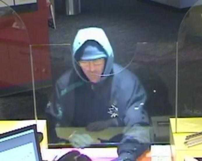 'One Minute Bandit' wanted in 10 bank robberies, Federal Bureau of Investigation says
