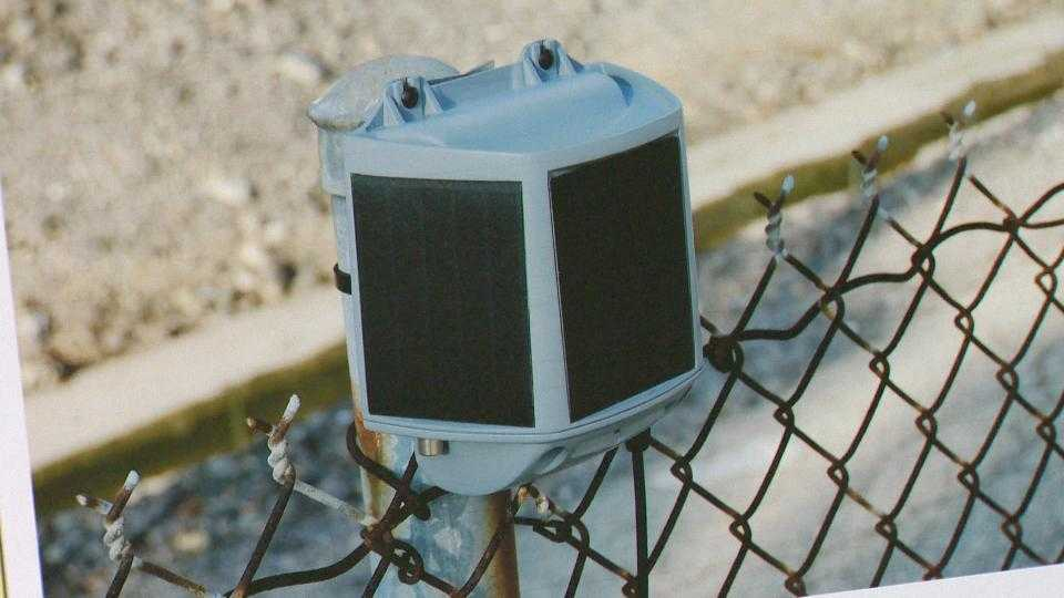 flooding sensor
