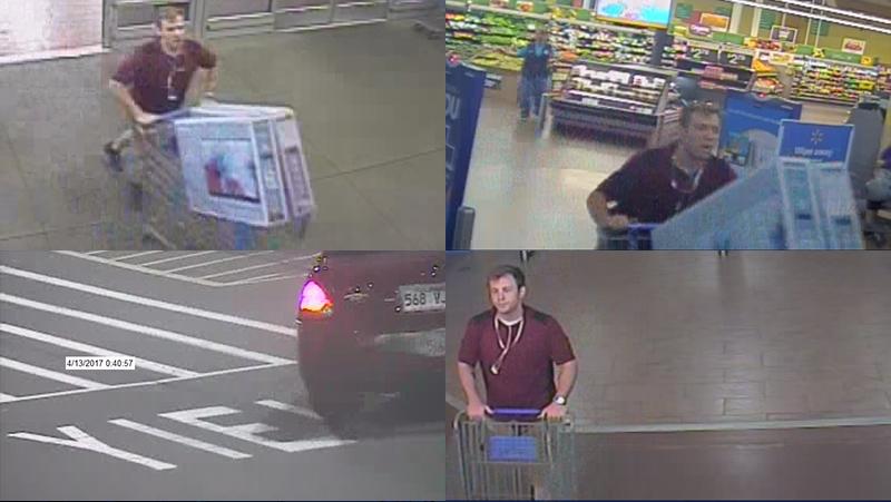Walmart Surveillance Images