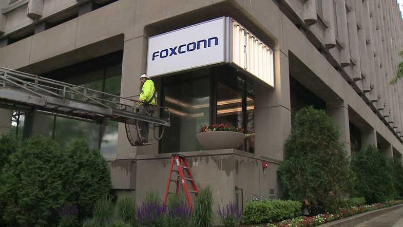 Foxconn sign Milwaukee
