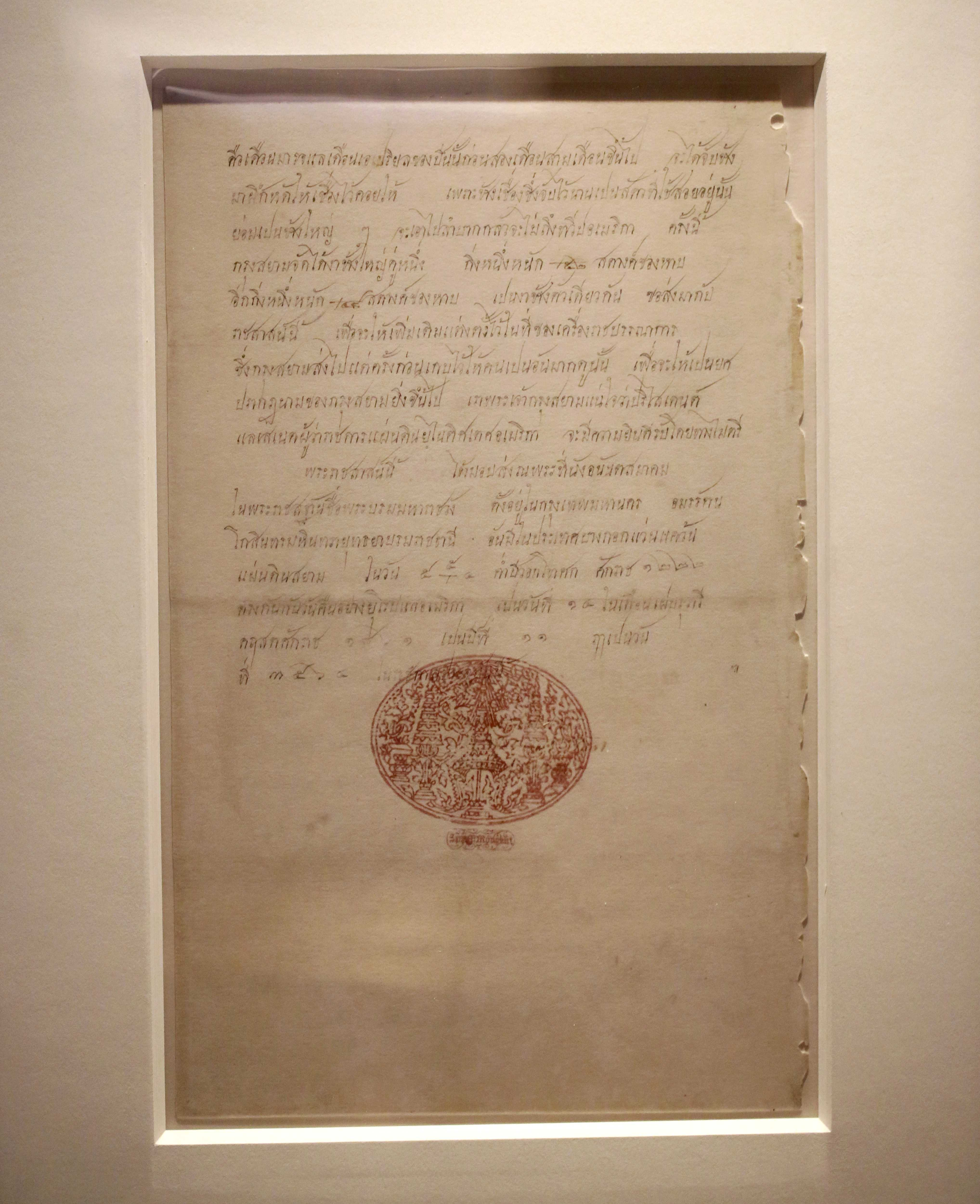 President Lincoln's letter to Thai king: Thanks but no thanks for the elephants
