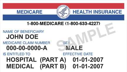 This image provided by Medicare.gov shows a generic Medicare card.