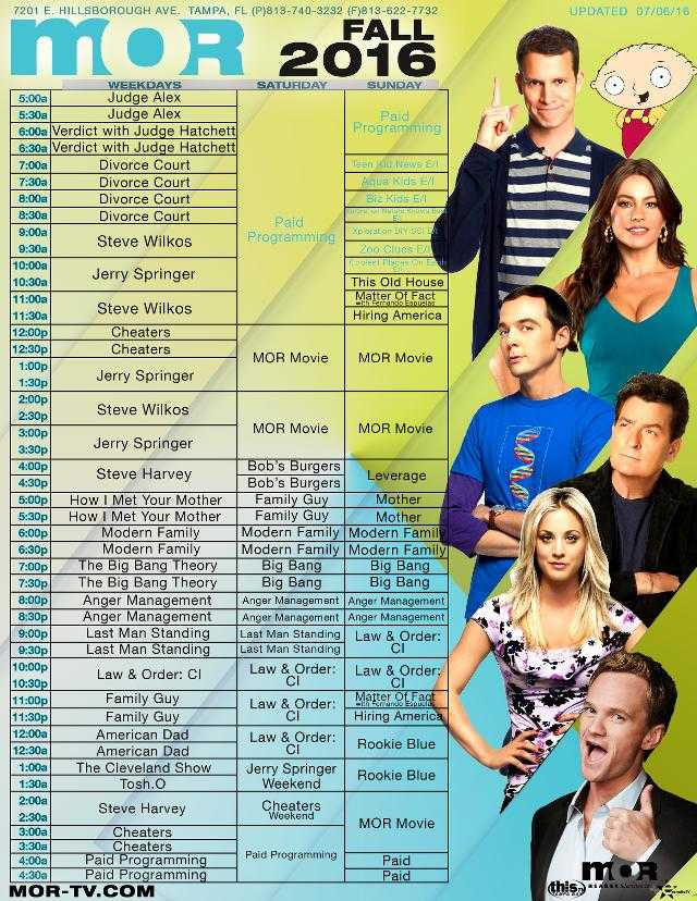 Image Result For Tv Listings Tampa