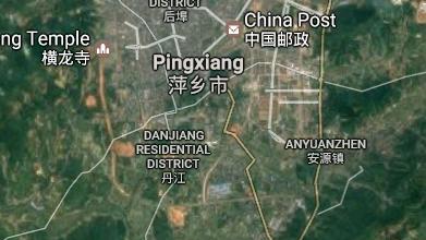 Pinxiang, China