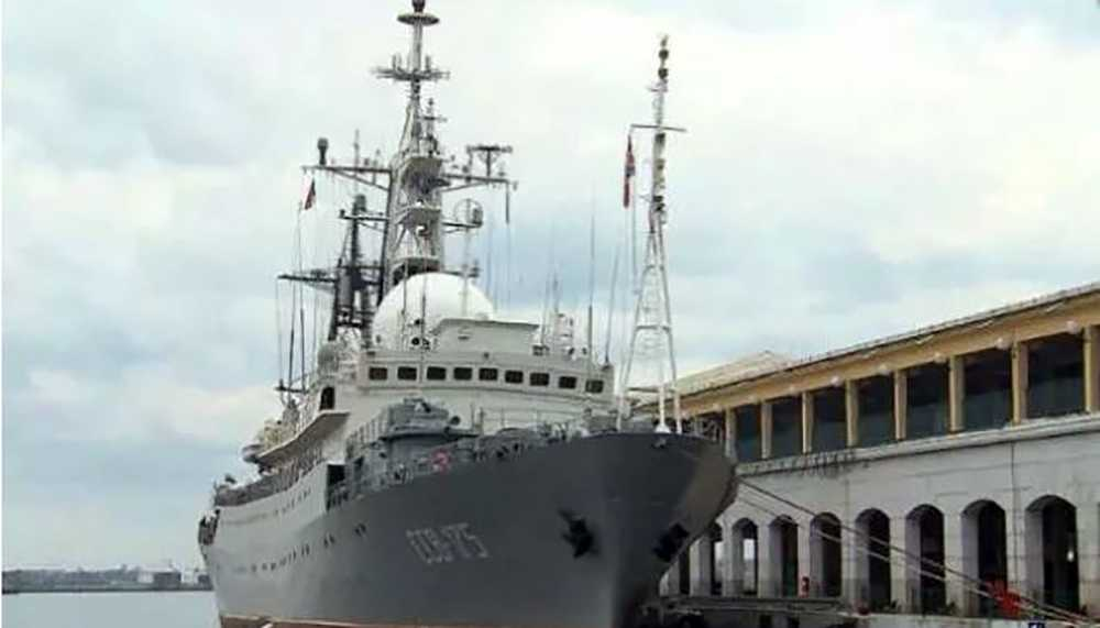 Russian spy ship spotted off coast of Wilmington