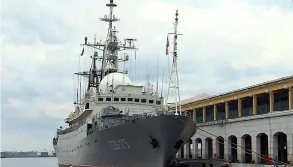 Russian Spy Ship Skulks Off North Carolina Coast