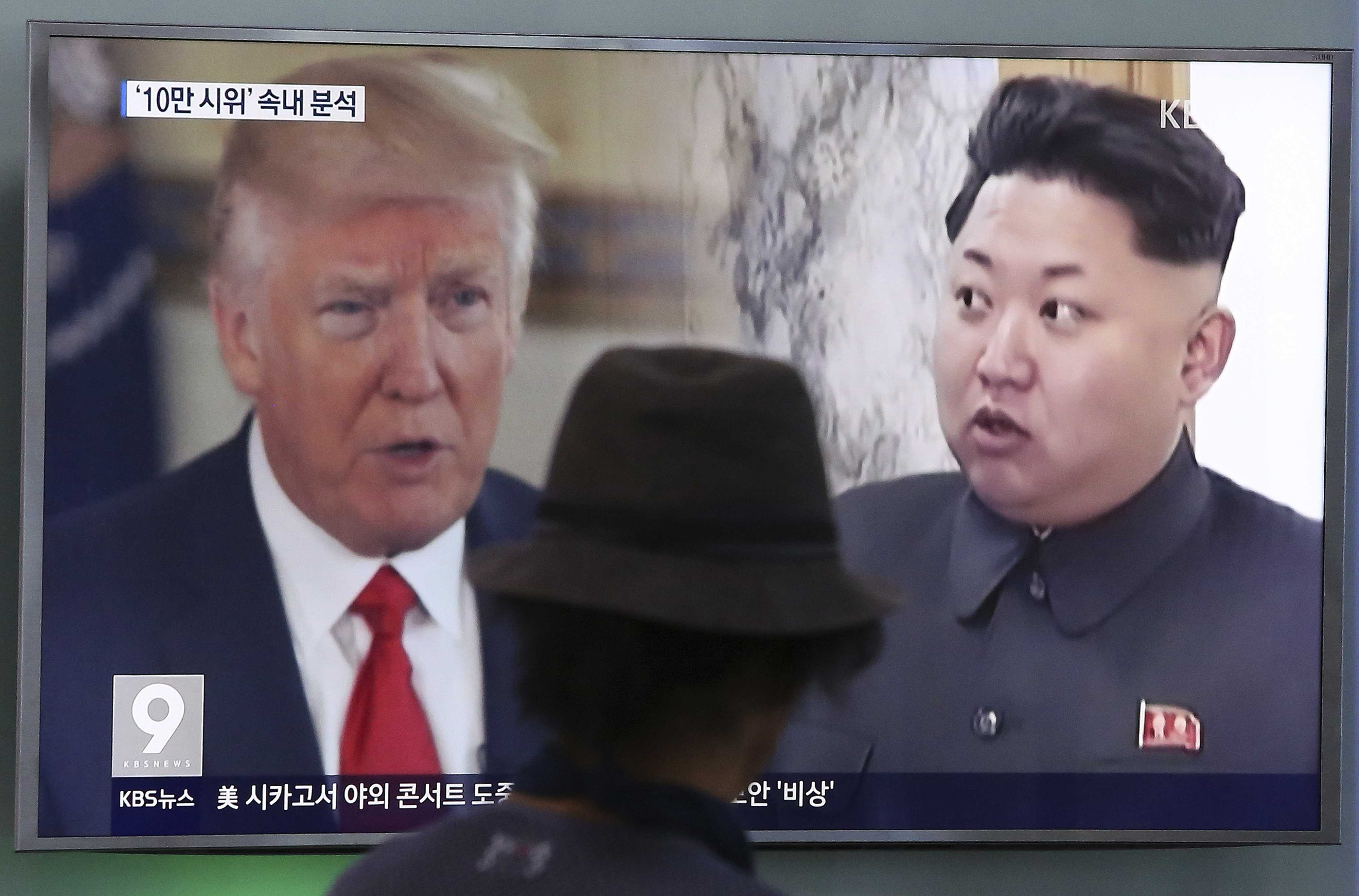 US Is Seeking Dialogue With North Korea: