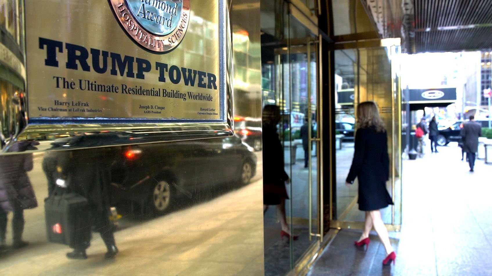Trump Tower shown in 2016