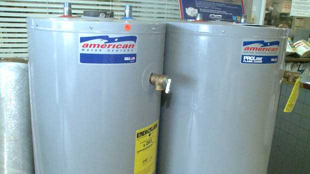 Water heater hot