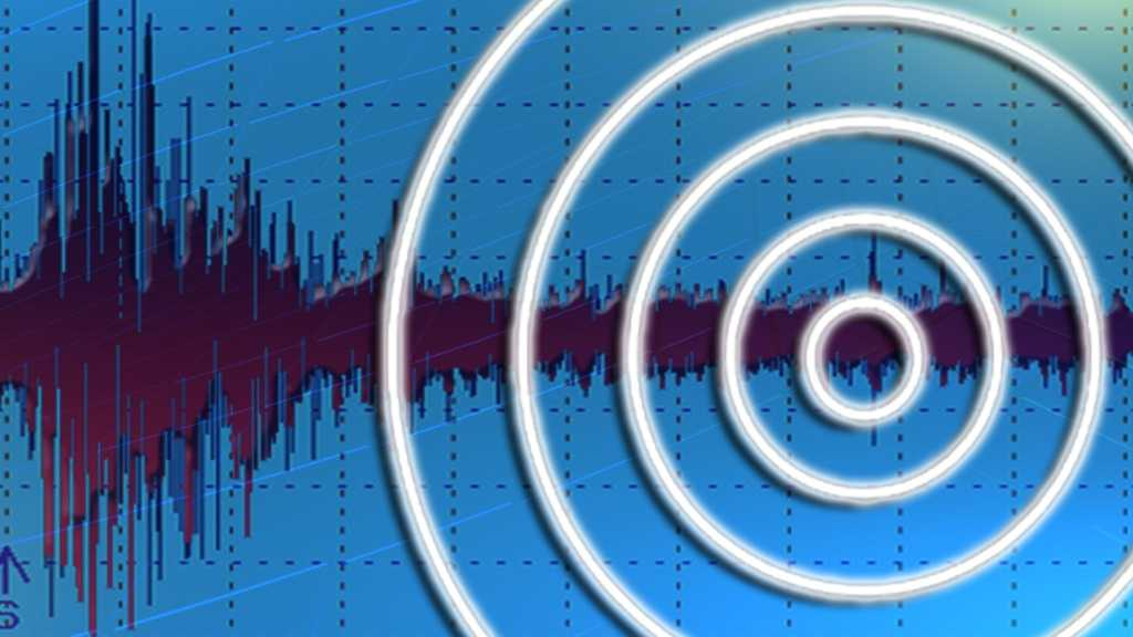 Small Quake Shakes Things Up in Waldo County